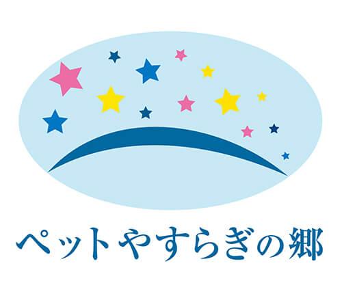ロゴ作成サンプル4