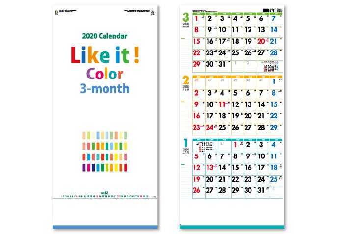 八千代折込広告_カレンダー