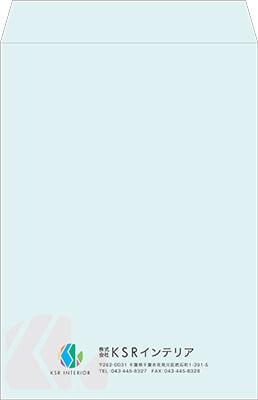 封筒印刷・封筒デザイン、千葉市花見川区角2封筒