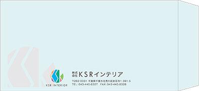 封筒印刷・封筒デザイン、千葉市花見川区長3封筒