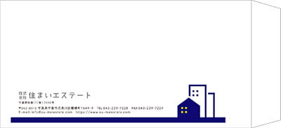封筒印刷・封筒デザイン長3、千葉市不動産会社