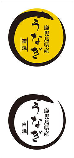 シールデザイン・印刷・制作事例│千葉県八千代市・食品加工会社様